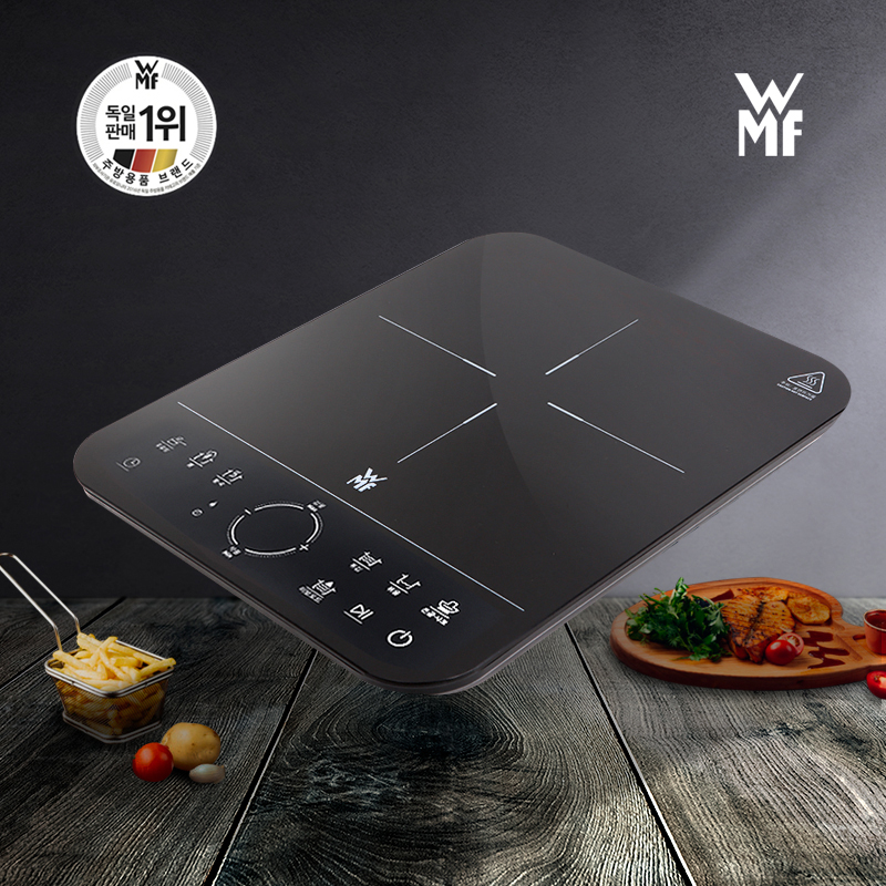 WMF 1구 인덕션 레인지_WF1552